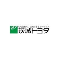 茨城トヨタ自動車 水海道店の写真