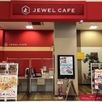 ジュエルカフェ イオンモール富士宮店の写真
