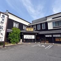 魚太郎 蔵のまちカフェの写真