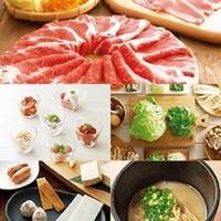 しゃぶしゃぶ温野菜 名古屋北店の写真