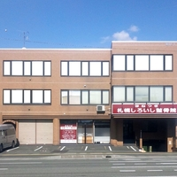 札幌しろいし整骨院の写真