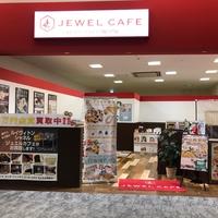 ジュエルカフェ モラージュ菖蒲店の写真