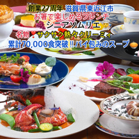 フランス料理ぎん2(ぎんぎん)の写真