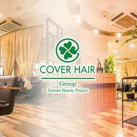 COVER HAIR bliss 戸田公園店の写真