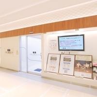 ららぽーと横浜クリニックの写真