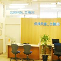 保険見直し本舗 イトーヨーカドー八戸沼館店の写真