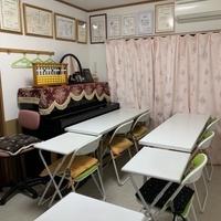 ぱちぱちそろばん教室の写真
