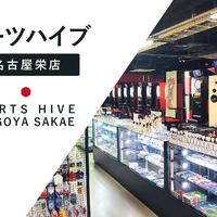 ダーツショップ ダーツハイブ【名古屋栄店】DARTS HIVEの写真