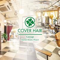 COVER HAIR bliss 上尾西口店の写真