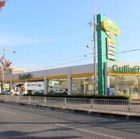 ガリバー川西能勢口店の写真