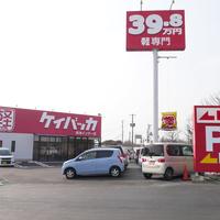 ケイバッカ 軽39.8専門 新津インター店の写真