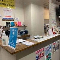 A.T.長島治療院 北浜の写真