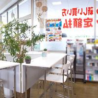 ネッツトヨタ奈良 U-Car郡山店の写真