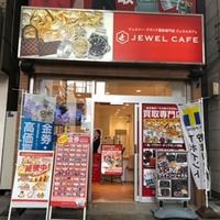 ジュエルカフェ 赤羽店の写真
