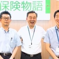 保険物語 イオン新潟東店の写真
