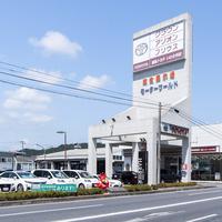 福島トヨタ自動車 いわき平店の写真