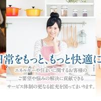 株式会社あみや商事の写真