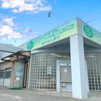 オリーブ薬局 霞ヶ関店の写真