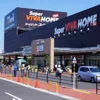 スーパービバホーム 橿原店の写真