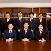 アトム法律事務所弁護士法人埼玉大宮支部の写真