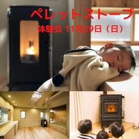 種田家具ZakkaShop&山口店の写真