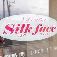 エステサロン Silk face シルクフェィスの写真