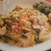 無国籍料理Food&BarMONIKAの写真