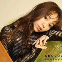 Chocolat ABENOの写真
