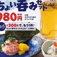 魚がし日本一 御徒町店の写真