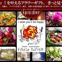 4 PEACE CLOVERの写真