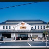 松鶴園本店 茶房茶遊の写真