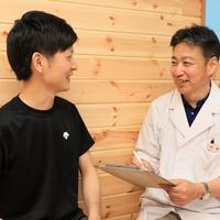 井島鍼灸院の写真