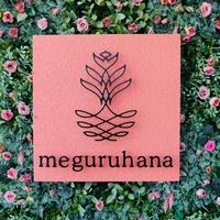 meguruhana(メグルハナ) 稚内の写真