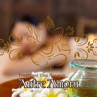 新大久保タイ古式マッサージ アンテレアモーラの写真