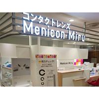 Menicon Miru富山マリエ店の写真