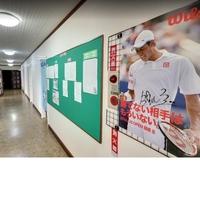 テニススクール・ノア広島西校の写真