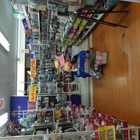 桃太郎王国本厚木店(Supported by 駿河屋)の写真
