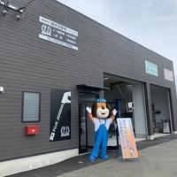 有限会社 藤井自動車整備工場の写真