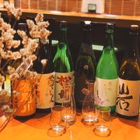 朝霞 日本酒バル まいかけの写真