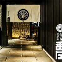 個室居酒屋 番屋 西新宿住友ビル店の写真