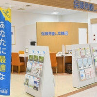 保険見直し本舗 イオン栃木店の写真