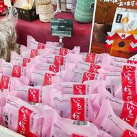 農マルさん直市場岡山店の写真