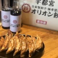 オリオン餃子 宇都宮駅東店の写真