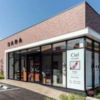 SARA Beauty Sight 志免店の写真