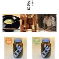 日本料理菱沼の写真