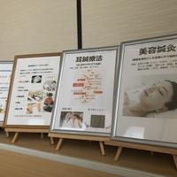 浅井温泉鍼灸療院の写真