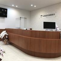 武蔵境耳鼻咽喉科の写真