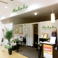 Re.Ra.Ku 越谷ツインシティ店の写真