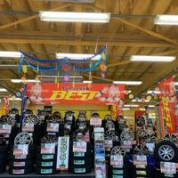 タイヤワールド館ベスト 古川店の写真