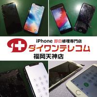 iPhone修理のダイワンテレコム福岡天神店の写真